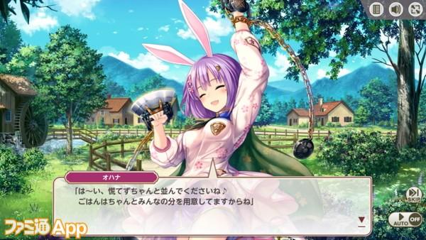 Screenshot_20210520-134044
