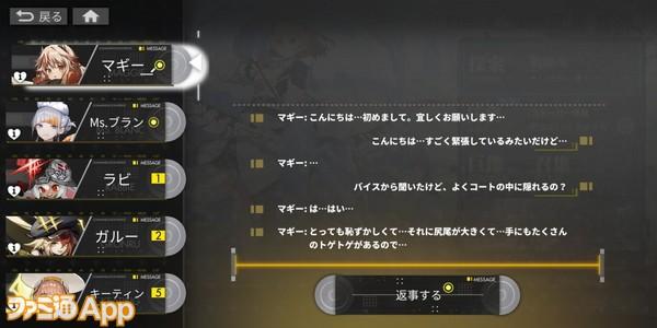 Screenshot_20210525-022508