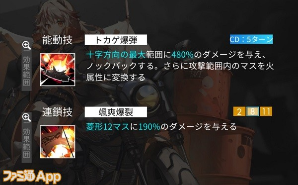 Screenshot_20210527-005947