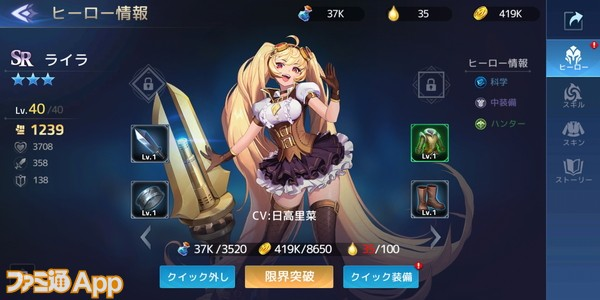 Screenshot_20210527-014227