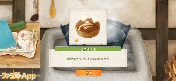 03.えんだん_料理