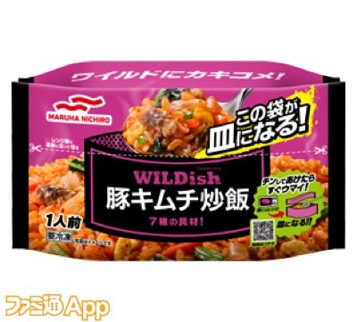 5豚キムチ炒飯