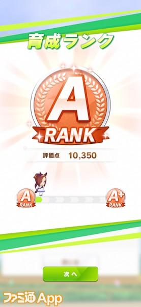 arank02