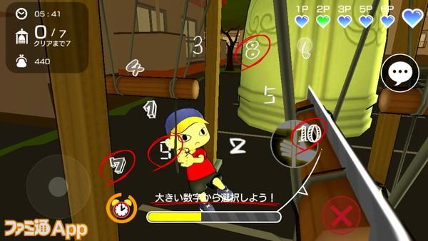 鐘を鳴らすシーン_ミニゲーム_01