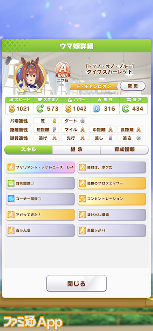 iOS の画像 (59)