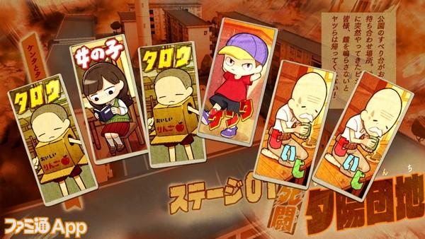 本田翼が作るゲーム『にょろっこ』とは一体どんなゲーム?実際にプレイしてみた