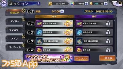 1_修羅の門_result