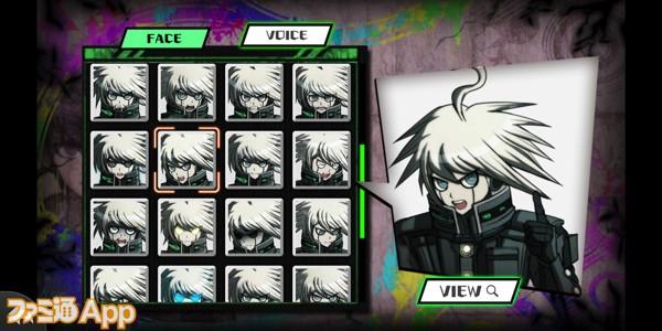DRV3_14_キャラクターギャラリー