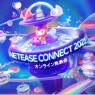 """<span class=""""title"""">5月20日放送""""NetEase Connect 2021""""タイトルリスト公開!『荒野行動』『第五人格』ほか新作も続々</span>"""