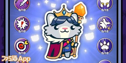 【事前登録】キュートな猫王子の冒険が始まる!新作カジュアルアクションRPG『キャットピア:ラッシュ』