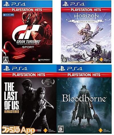 PS4ゲームセット
