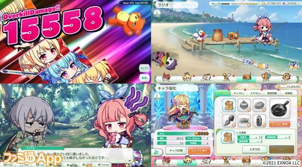 02_game_image01