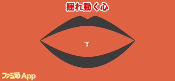 soukyoku08書き込み