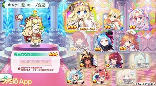 06_game_image04
