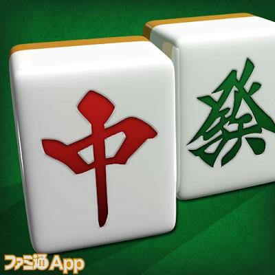 麻雀-闘龍---初心者から楽しめる無料麻雀ゲーム
