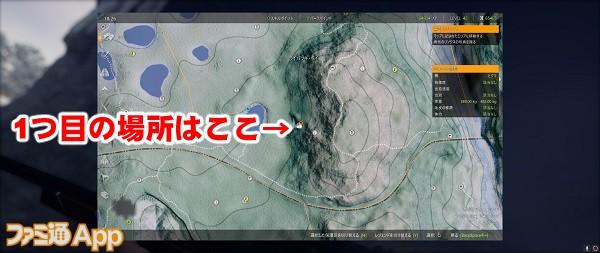 thehuntertaigahekiga04書き込み