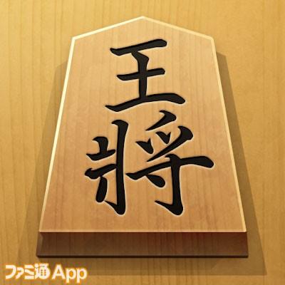 将棋アプリ-百鍛将棋--初心者でも楽しく遊べる本格ゲーム-