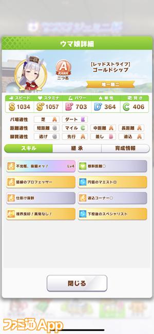 iOS の画像 (127)