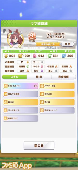 iOS の画像 (122)