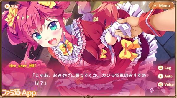 02.ゲーム画面2