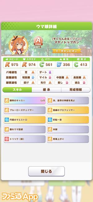 iOS の画像 (128)