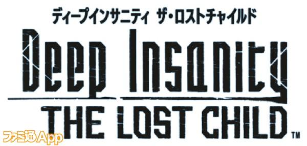 0_DIアニメ_ロゴ