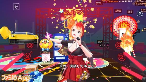 ユージェネVR体験会用画像 (11)