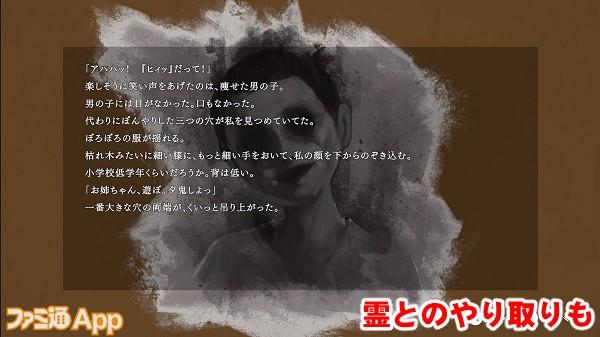 yuonidemo11書き込み