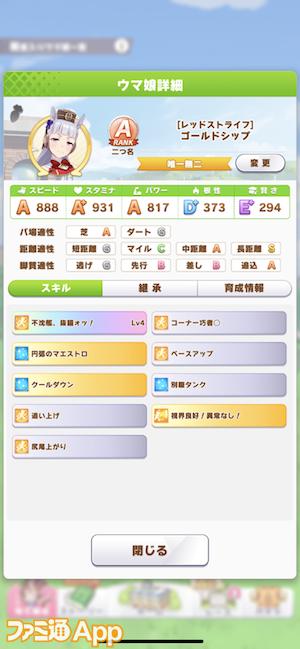 iOS の画像 (145)
