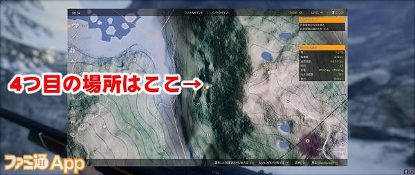 thehuntertaigahekiga10書き込み