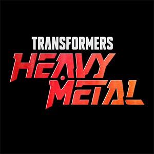 TRANSFORMERS: Heavy Metal(トランスフォーマー:ヘビーメタル)