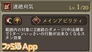 IMG_4293