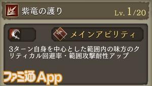 IMG_4301