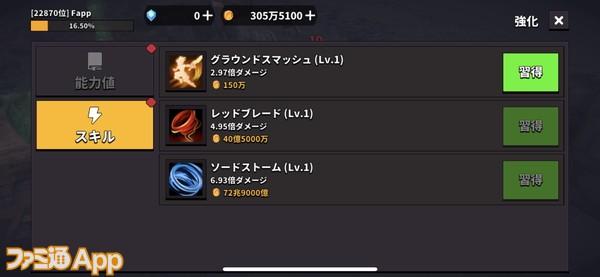 IMG_7214