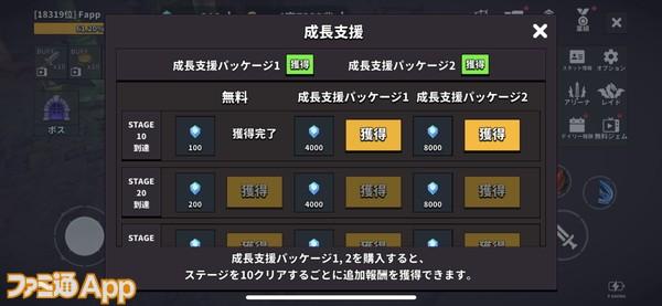 IMG_7242