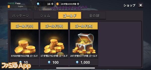 IMG_7401