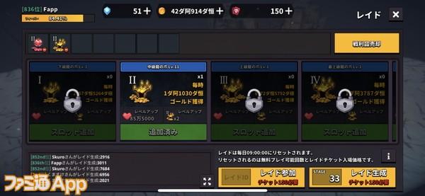 IMG_7422