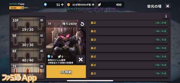 IMG_7423