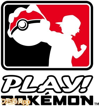 PLAY_Pokemon_logo_V_cmyk