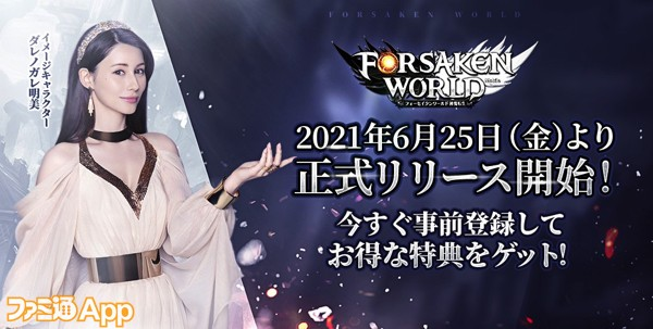 [SM]Release_20210618_02