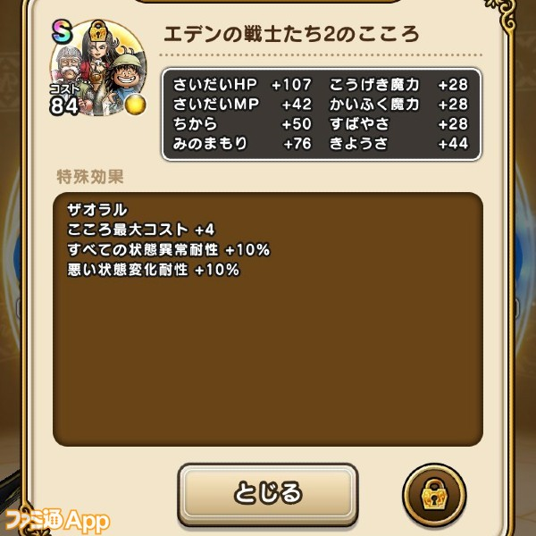 S__116162565