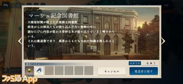 Screenshot_2021-06-14-04-14-22-50_ce52ea7a479dd7b9da035c945a0282f3