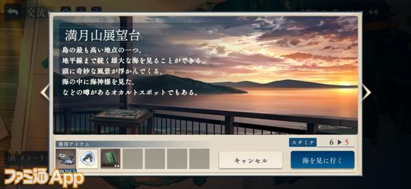 Screenshot_2021-06-14-04-14-38-15_ce52ea7a479dd7b9da035c945a0282f3