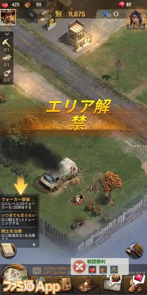 Screenshot_20210609-014814827