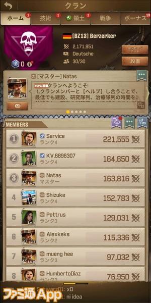 Screenshot_20210609-122155173