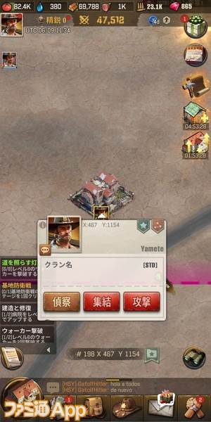 Screenshot_20210609-203414818