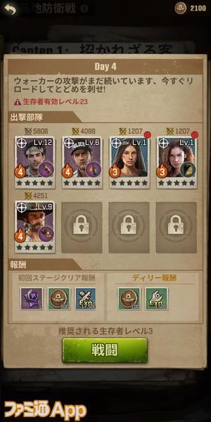Screenshot_20210610-132957884