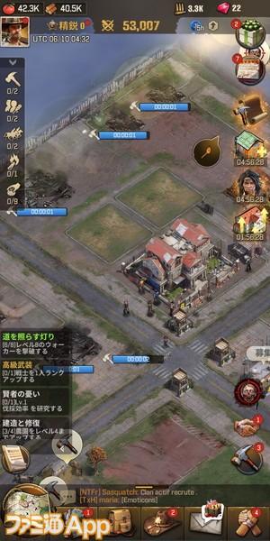 Screenshot_20210610-133229724