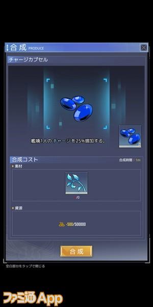 Screenshot_20210708-201006872