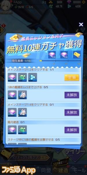 Screenshot_20210708-205224800